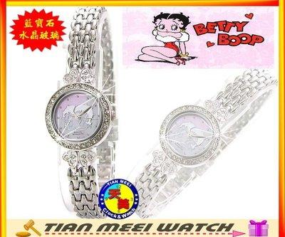 【天美鐘錶店家直營】【全新原廠公司貨】【下殺↘超低價有保固】貝蒂-新款鑽錶BT332A