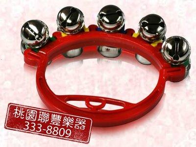 《∮聯豐樂器∮》 全新 俏皮 傳統 手搖鈴 台灣製《桃園現貨》