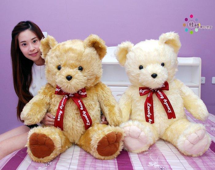高雄娃娃屋~超大泰迪熊娃娃~高85公分~泰迪熊玩偶~生日情人禮物~高雄可自取