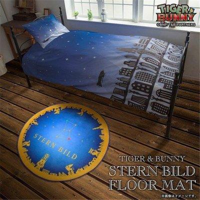 日版 萬代 TIGER BUNNY STERN BILD 老虎和兔子 房間 地墊 地毯