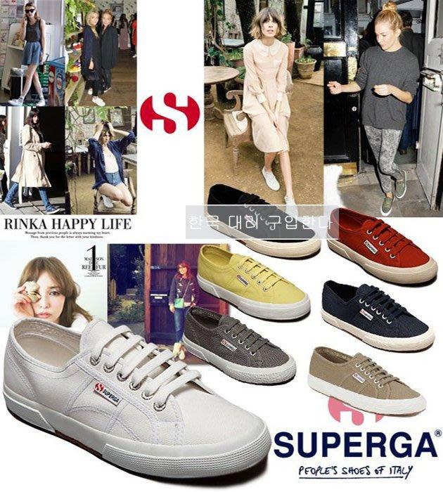 意大利品牌帆布鞋 Superga 2750系列 休伯家純色經典款 百年曆史 厚底鞋 中性休閒百搭情侶小白鞋