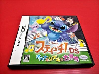 ㊣大和魂電玩㊣任天堂NDS遊戲 史迪奇家族 節奏大冒險{日版}NDSL 2DS 3DS 主機可玩-編號:L1-3