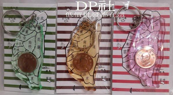 DP社~『台灣紀念品』MIT水晶吊飾台灣鑰匙圈台灣禮物台灣禮品台灣吊飾台灣飾品批發Z【T5】