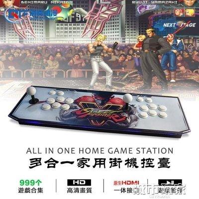 『格倫雅』遊戲機 999合一中文繁體月光寶盒5S家用遊戲機  雙人街機搖桿連接電視電腦^5887