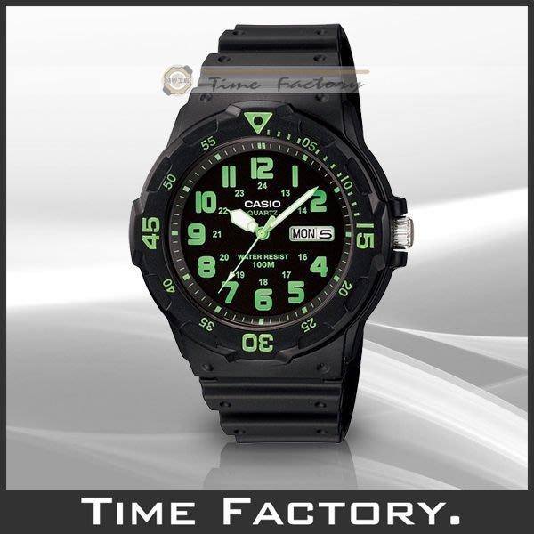 【時間工廠】全新 CASIO DIVER LOOK 潛水風膠帶腕錶 MRW-200H-3B (200 3)