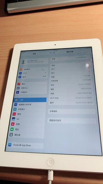 ☆手機寶藏點☆蘋果 APPLE A1458 版本10.3.3 16G 功能都正常
