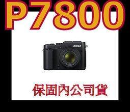福利《保固內公司貨》nikon p7800 類單眼相機 p340 p7100 hx90v P7700-8