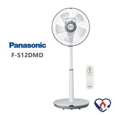Panasonic 國際牌12吋DC變頻立扇 F-S12DMD