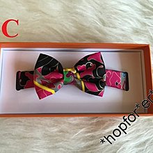 *** Special *** 全新 Hermes Twilly Silk Bow tie for lindy bolide constance halzen 絲巾蝴蝶結 (不設散賣)