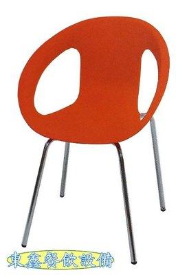 ~~東鑫餐飲設備~~  全新 B357-11 椅子 / 造型椅 / 餐用椅 / 休閒椅 / 小吃攤用椅
