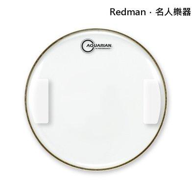 "【名人樂器】AQUARIAN HPSN-12 鼓皮 Hi-Performance Snare Side 12"" 吸音底皮"