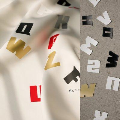 布料 英文字母-進口TPU熱熔膠膜 Broad Regular 字體 5色入/1套價