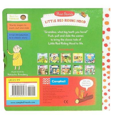 英文原版 First Stories BUSY系列 童話故事篇 Little Red riding Hood 小紅帽 紙