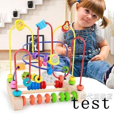 哆啦本鋪 大號串珠繞珠123周歲 男女孩嬰幼兒童612個月寶寶益智積木玩具 D655