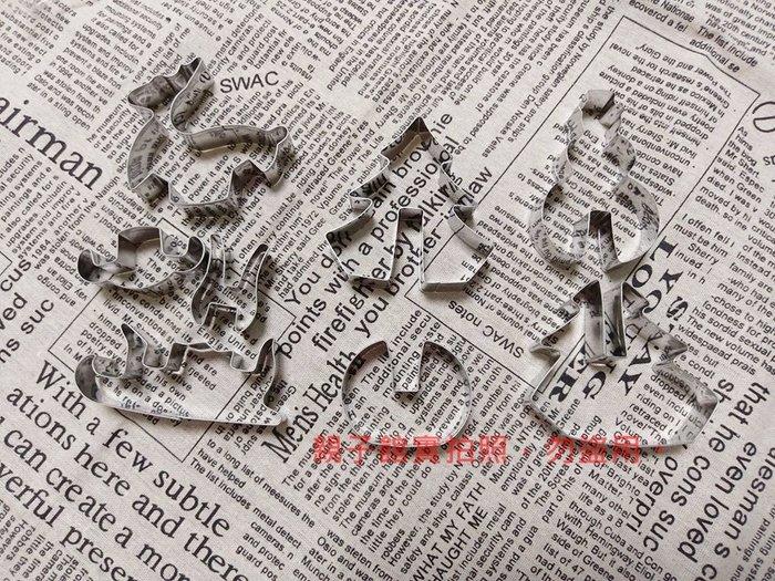 【♥豪美親子館♥】8件組聖誕節立體餅乾模具/DIY乾餅模具/親子烘焙/雪人聖誕樹麋鹿雪撬餅乾模具