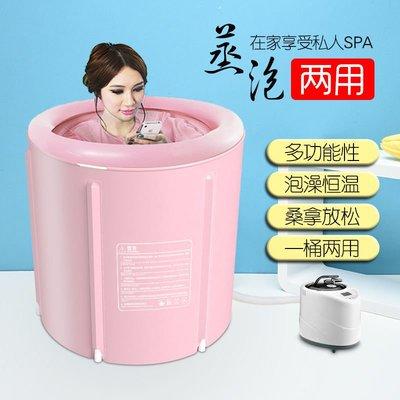 洗澡桶汗蒸 成人折疊泡澡桶家用 兒童洗澡盆塑料浴盆簡易沐浴桶[阿佳的店]