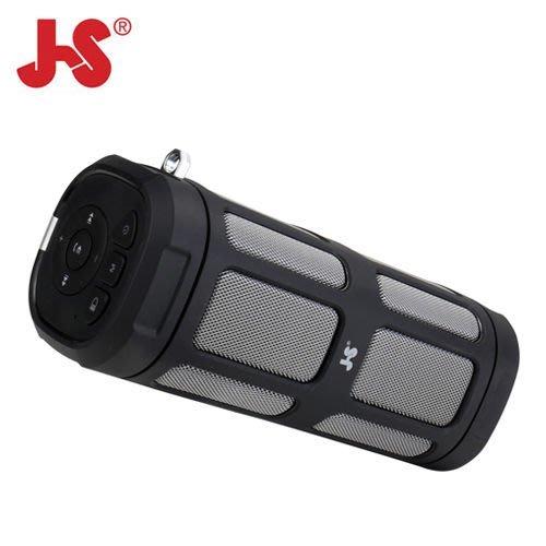 【名展影音/台北館】JS淇譽電子 JY1012 運動型多功能藍牙音箱 黑 / 綠 雙色