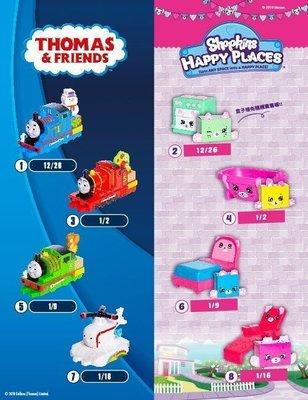 2018 麥當勞兒童餐玩具 湯瑪士小火車&購物寶貝&酷炫特技大腳怪獸卡車 hello kitty 妖怪手錶點點卡 甜心卡