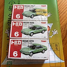 TOMY diecast car No.6 (Made in Japan)