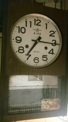 TRADE MARK AIKO 40DAY MADE IN JAPAN-古董鐘 缺上發條器-玻璃破損--《古鐘類》-舊舊