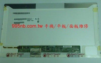 HP 9470m Probook 440 G1 Envy 筆電 維修 液晶 更換 修螢幕 換面板 螢幕維修 換液晶LCD