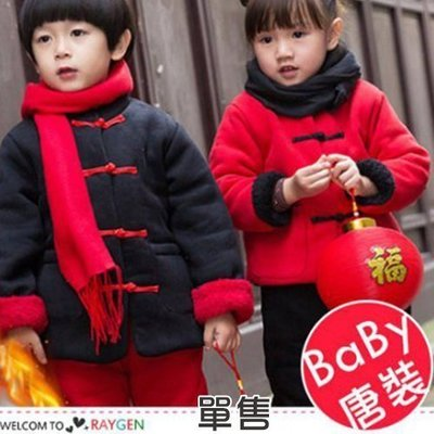 八號倉庫   單售-兒童新年中國風唐裝加絨二色上衣 長褲 單售【8R3F256R】