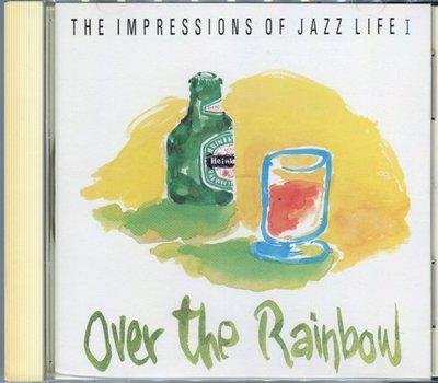 【嘟嘟音樂2】The Impressions Of Jazz Life I
