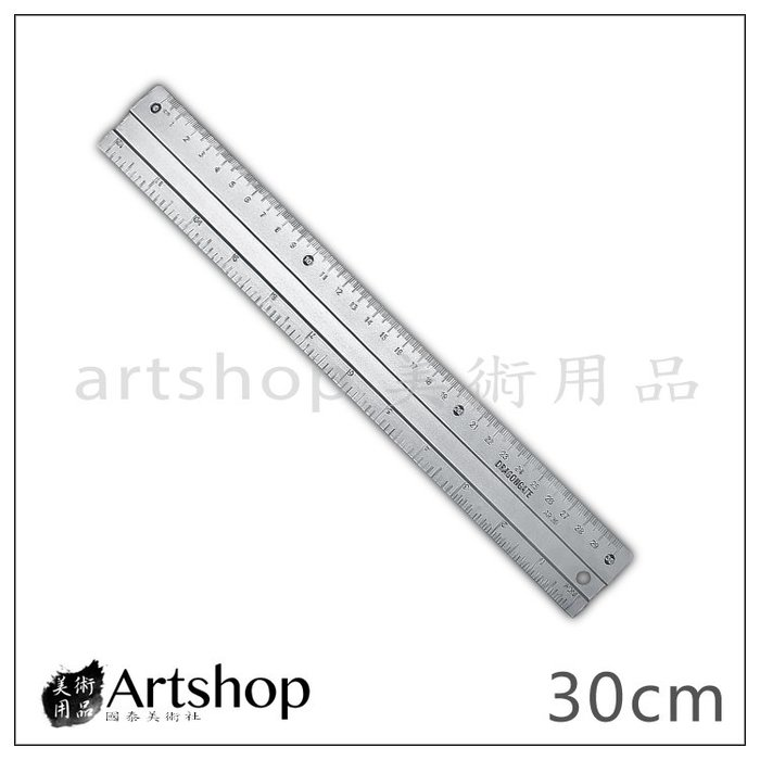 【Artshop美術用品】鋁合金直尺 金屬尺 直尺 30cm 英吋 防滑 可掛