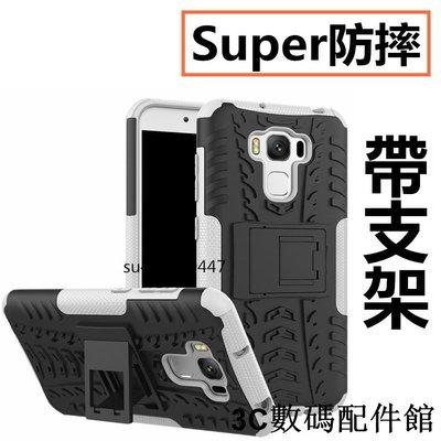 """華碩 ASUS Zenfone3 max(5.5"""")ZC553KL 輪胎紋 支架 手機殼 軟殼 硬殼 防摔 二防 保護殼"""