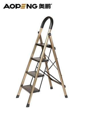 鋁梯 奧鵬家用梯子折疊鋁合金加厚室內多功能四五六步人字樓梯