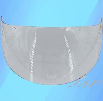 《JAP》M2R F2C OX2 XR3 F3 M3 透明色專用原廠鏡片 耐刮 強化抗UV 全罩安全帽