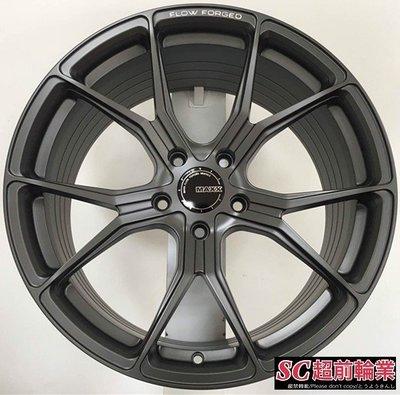 【超前輪業】 MAXX M-05 M05 旋壓輕量化 19吋鋁圈 5孔114.3 112 120 前後配 平光鐵灰