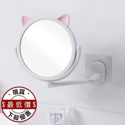 旋轉化妝鏡 台灣現貨 鏡子 公主鏡 吊...