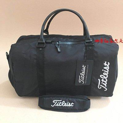 新款高爾夫衣物包男旅行包 單肩跨包可裝鞋大容量包