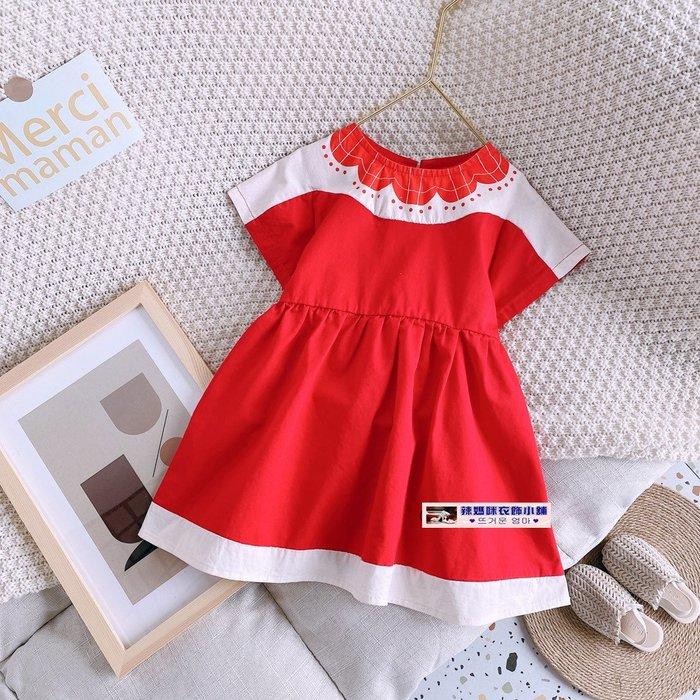 •*~ 辣媽咪衣飾小舖 ~*•❤童裝系列❤K030161韓版兒童夏款甜美可愛拼色後背大蝴蝶結公主裙洋裝