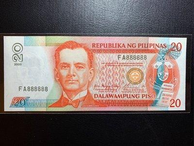 (((趣味大叔)))🇵🇭2005年菲律賓20披索_發888888