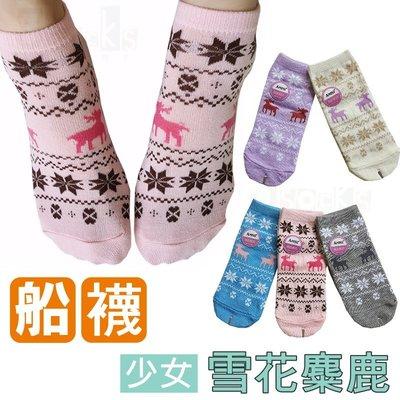 G-38-2聖誕麋鹿-棉平板襪【大J襪庫】6雙組180元-小鹿韓國襪女襪-女童襪男童-短襪踝襪船襪純棉襪-聖誕襪台灣製