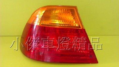JY MOTOR 車身套件 - bmw e46 98 99 00 01 02年2門款 原廠型 紅黃 尾燈 一顆1400元