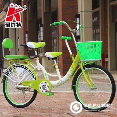 親子腳踏車22寸24寸成人女式自行車