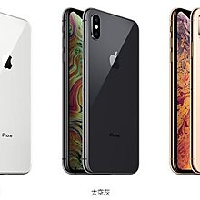 旺角平價手機店  Apple iPhone XS Max 64GB