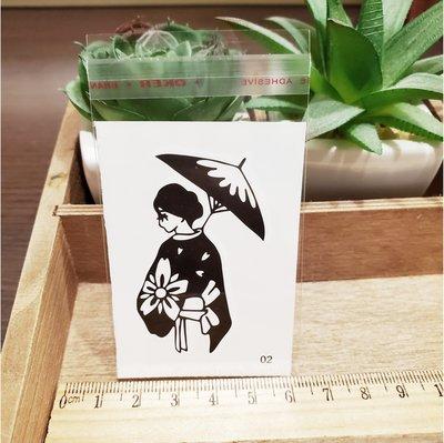 【萌古屋】百態人生02單圖 - 男女防水紋身貼紙刺青貼紙 K43