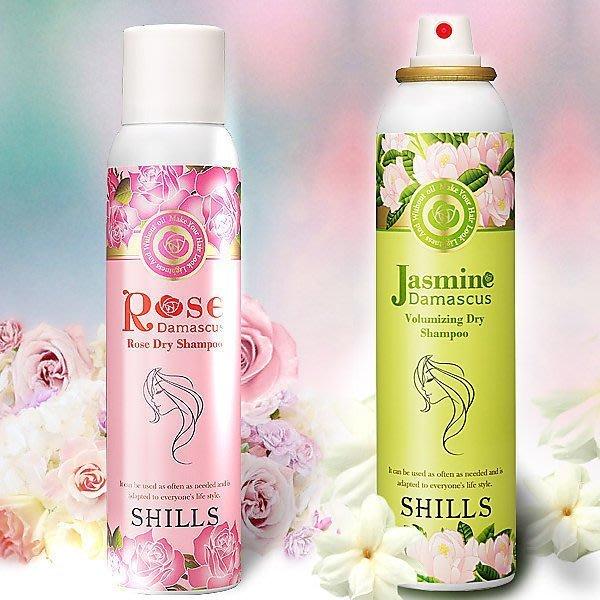 *魅力十足* SHILLS 大馬士革玫瑰/頂級茉莉潔淨蓬鬆乾洗髮 180ml