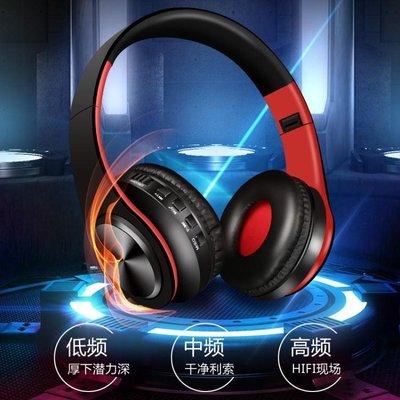 T8頭戴護耳式藍牙耳機運動跑步超長待機無線雙耳插卡游戲耳麥高品質音樂重低音