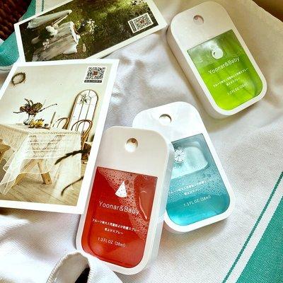日本Yoonar驅蚊噴霧驅蚊水防蚊噴霧兒童寶寶孕婦驅蚊液便攜驅蚊貼