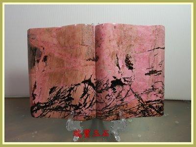 瑞寶玉石 ~ 花蓮玫瑰石雕 (一本萬利~無字天書) 擺件 直購價【H5281】