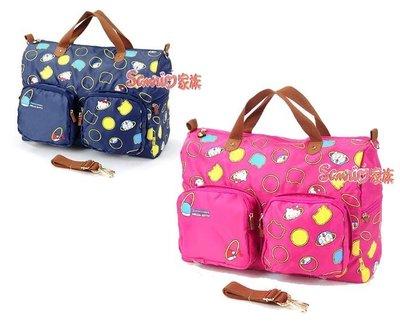 《東京家族》哆啦A夢×凱蒂貓kitty的波士頓包 大包  行李包  可收納  (粉色 藍色 2選1)