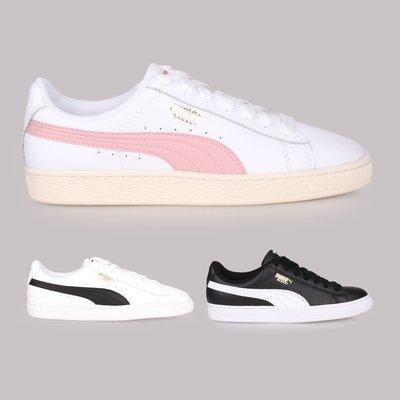 PUMA BASKET CLASSIC LFS 男女經典復古休閒鞋(免運 慢跑【02017648】≡排汗專家≡