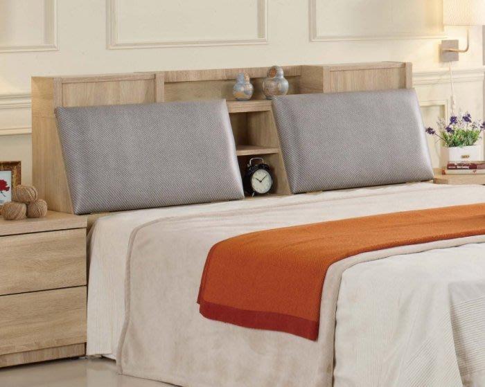 【DH】商品貨號N559-2商品名稱《約里特》5尺雙人床箱。可掀開置物/不含床底。台灣製可訂做另計。特價