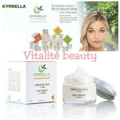 Kyrnella Honey Day Cream Ultimate Hydration蜂蜜保濕水潤面霜(滋潤抗皺去紋 緊緻提升肌膚彈性 修復再生促進傷口癒合)