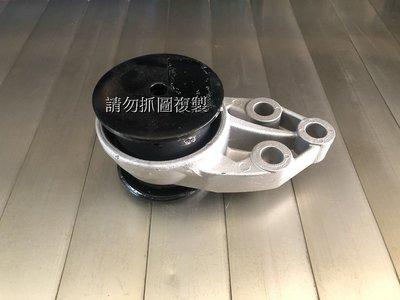 福特 ESCAPE TRIBUTE 2.0 3.0 副廠 後面 引擎腳 另有MONDEO METROSTAR KUGA